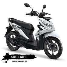 Daftar Harga Sepeda Motor Honda Terbaru 2021