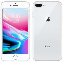Apple iPhone 8 Plus Philippines