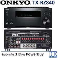 Onkyo Onkyo เพาเวอร์แอมป์ รุ่น TX-RZ840