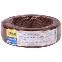 BCC สายไฟ THW 60227IEC01 1x1.5 ตร.มม. สีน้ำตาล ไทย
