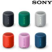 Sony Sony SRS-XB12 Green