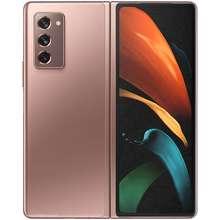 Samsung Galaxy Z Fold2 Philippines