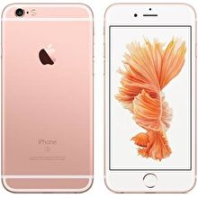 Harga Apple iPhone 6s 64GB Rose Gold Terbaru dan Spesifikasi ace8a9a24b