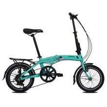 Harga Pacific Veloce 1.0 Sepeda Lipat April, 2021