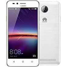 Huawei Y5 (2017) Price List in Philippines & Specs September
