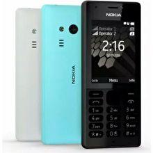Harga Nokia 216 Terbaru Februari 2021 Dan Spesifikasi