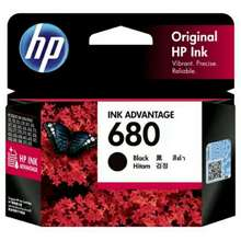 HP HP 680 Black Ink Cartridge