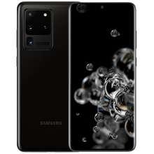 Samsung Galaxy S20 Ultra Philippines
