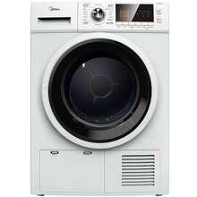 Midea Midea MD820W Tumble Dryer