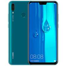 Huawei Y9 (2019) Philippines