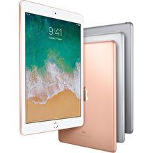 Harga Apple iPad (2018) Terbaru Januari, 2021 dan Spesifikasi