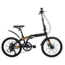 United Cora 9S Sepeda Lipat Indonesia