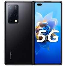 Huawei Mate X2 Singapore
