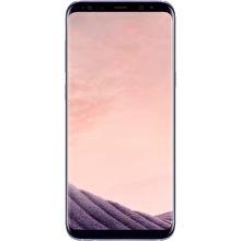 Samsung Galaxy S8 Plus Price List in Philippines & Specs
