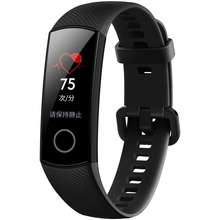 Huawei Band 4 Philippines