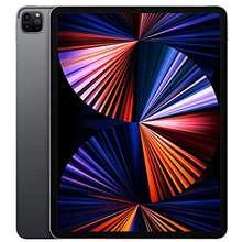 Apple iPad Pro 2021 Hong Kong