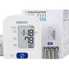 OMRON OMRON HEM-7121
