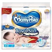 MamyPoko MamyPoko Royal Soft Size S