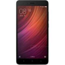 Xiaomi Redmi Note 4 Price List in Philippines & Specs