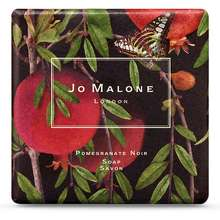 Jo Malone Pomegranate Noir Soap Hong Kong