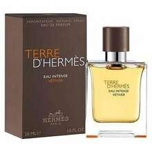 HERMÈS Terre D Hermes Eau Intense Vetiver EDP Spray 50ml Hong Kong