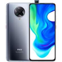 Xiaomi Poco F2 Pro Philippines