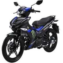 Yamaha Yamaha Exciter 150 2020