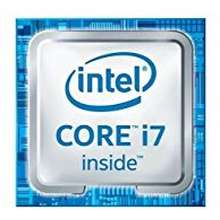 Intel Core i7 Philippines
