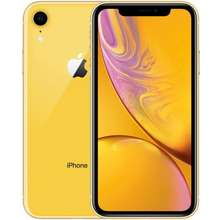 Apple iPhone Xr 64GB Yellow Price List in Philippines ...