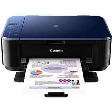 Compare Latest Canon All in One Printer Price in Malaysia