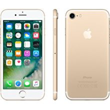 Harga Apple iPhone 7 32GB Gold Terbaru dan Spesifikasi a95899222c