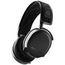 SteelSeries Arctis 7 Gaming Headset Philippines