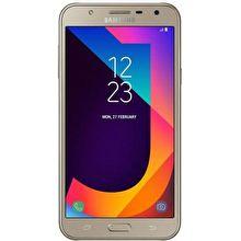 Samsung Galaxy J7 Core Price List in Philippines & Specs