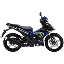 Yamaha Yamaha Exciter Monster