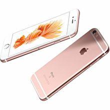 Harga Apple iPhone 6s 16GB Rose Gold Terbaru dan Spesifikasi 5ff46d60e9