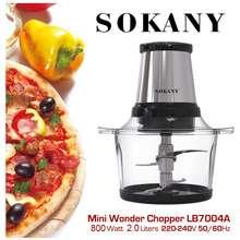 Sokany Sokany 7005A