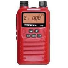 Spender Spender วิทยุสื่อสาร รุ่น ID2462