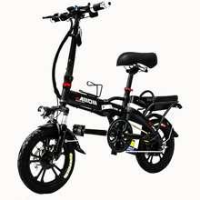 LULAE จักรยานไฟฟ้า รุ่น V5 ไทย