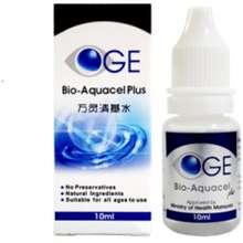 Bio-Aquacel Bio-Aquacel Plus Eye Drop