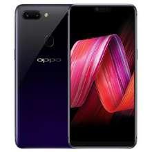 OPPO R15 Pro ไทย