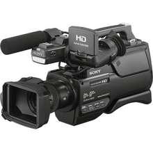 Sony Sony HXR-MC2500