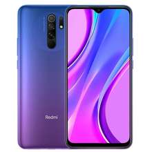 Xiaomi Redmi 9 64GB Sunset Purple Singapore