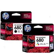 HP 680 Philippines