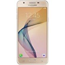 Samsung Galaxy J2 Prime Price List in Philippines & Specs
