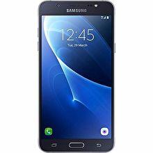 Samsung Galaxy J7 (2016) Gold Price List in Philippines & Specs