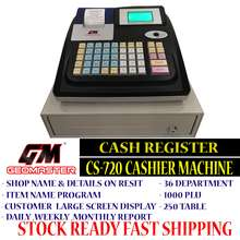Geomaster Geomaster CS-720 Cash Register