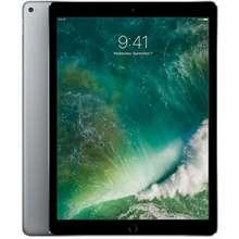 Apple iPad Pro Hong Kong