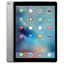 Apple iPad Pro Philippines