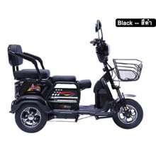 LULAE จักรยานไฟฟ้า รุ่น V10 ไทย