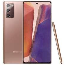 Samsung Galaxy Note20 Philippines